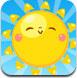 太阳寻找阳光