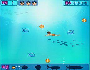海底捕鱼高手