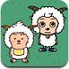 懒羊羊奇幻旅程无敌版