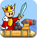 国王的战车