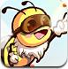 超级蜜蜂的反击