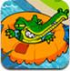 小鳄鱼爱漂流