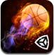 无距离感篮球