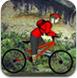 绿林自行车