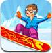 极限下山滑雪
