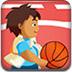 迭戈玩篮球