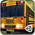 3D校车接送