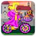 野蛮公主骑单车