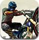 废墟摩托车赛