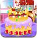 精美的生日蛋糕2