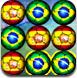 巴西世界杯消消看