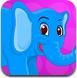 治疗受伤的小象