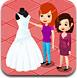 女孩的婚纱店