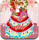 创意婚礼蛋糕