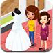 新娘婚纱店