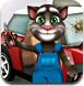 汤姆猫修汽车
