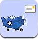 邮差小飞机