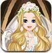 完美新娘复古风