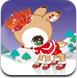 麋鹿的圣诞节