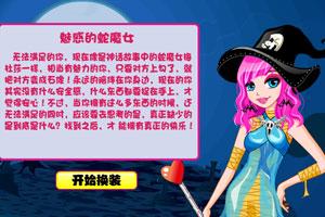 万圣节小测试中文版