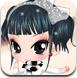 熊猫宝贝2